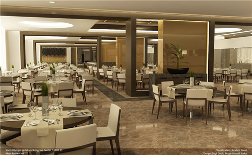Olympic Hotel Sochi meeting rooms