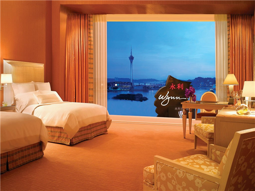 Wynn Macau meeting rooms