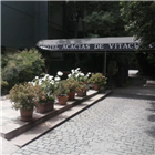 Hotel Acacias De Vitacura meeting rooms