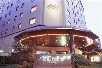 Royal Park Inn meeting rooms