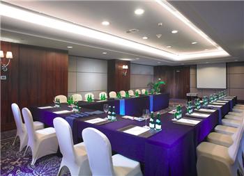 Meeting Rooms At Hotel Indonesia Kempinski Jakarta Jalan
