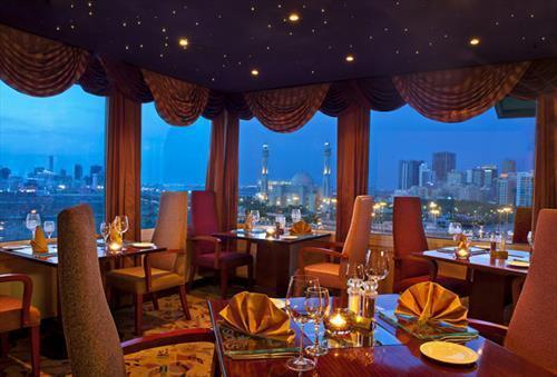 Gulf Hotel Bahrain meeting rooms