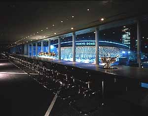 Tokyo Dome Hotel meeting rooms