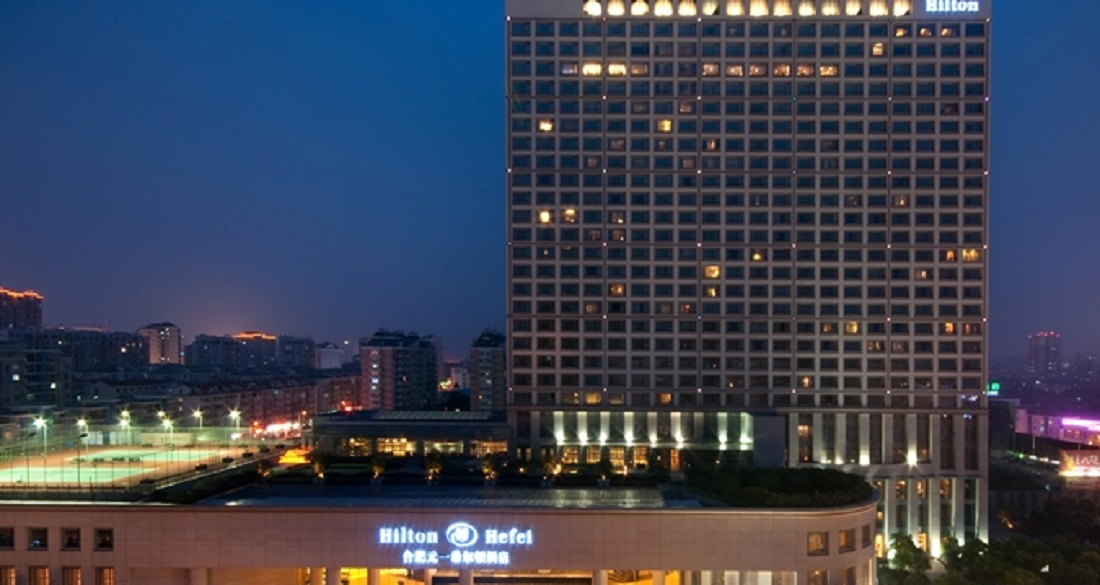 Hilton Hefei meeting rooms