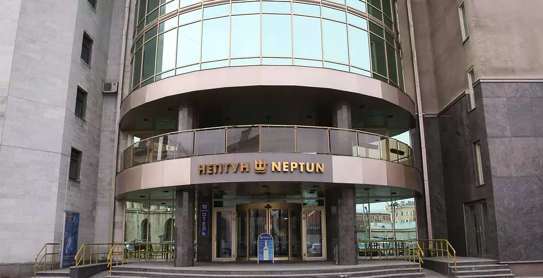 Neptun Hotel meeting rooms