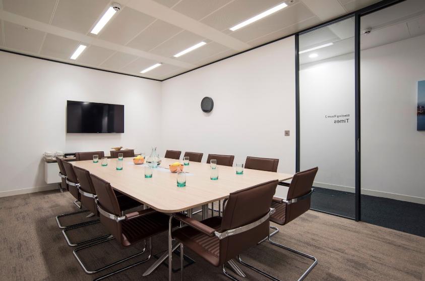 Regus Meeting Rooms M