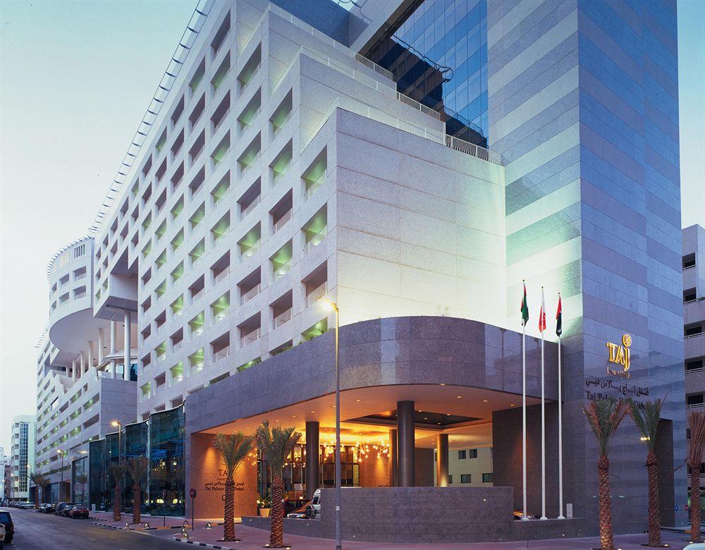 Meeting rooms at taj dubai taj dubai business bay dubai for No 1 hotel in dubai