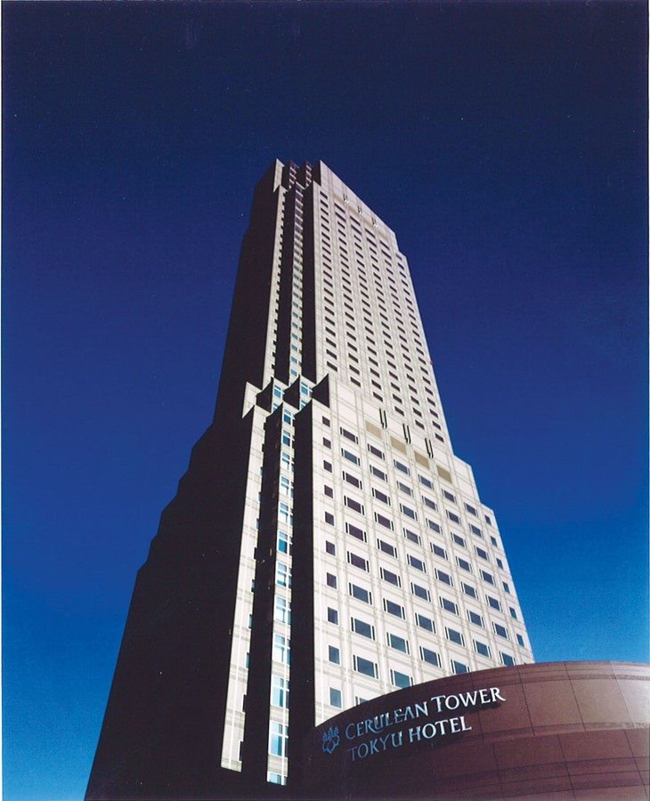 Executive Centre - Cerulean Tower