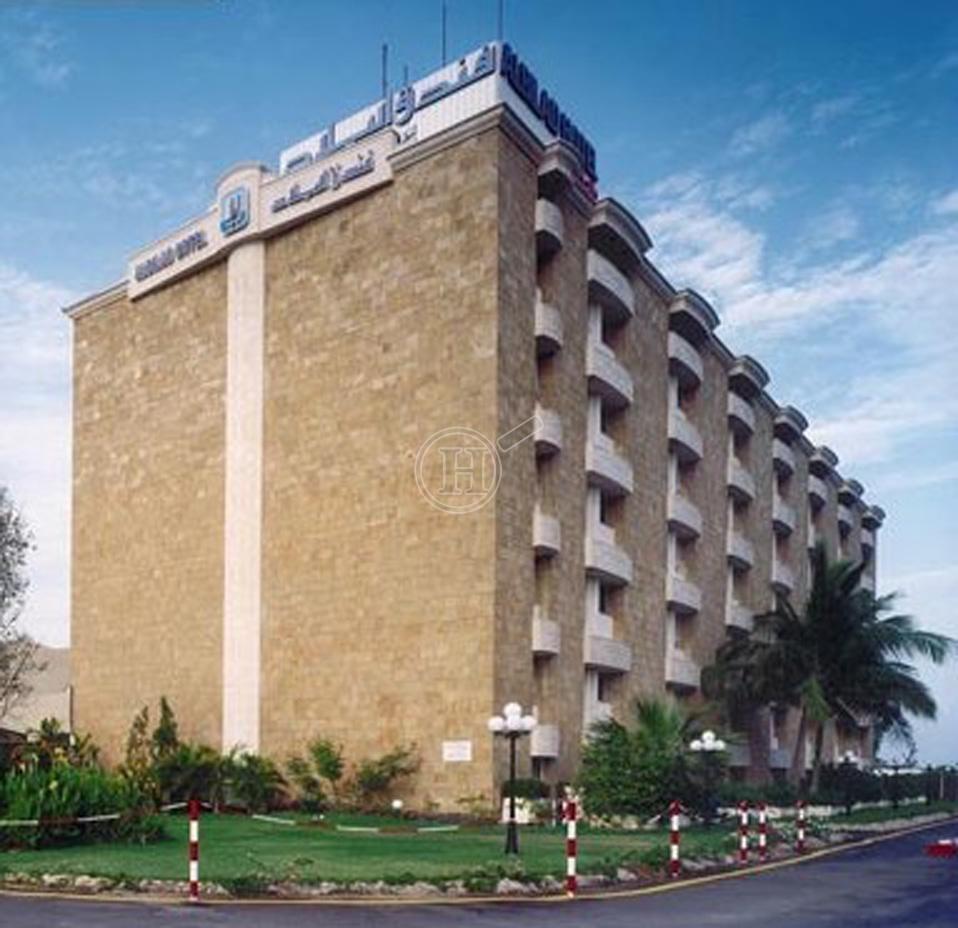 Albilad Hotel meeting rooms
