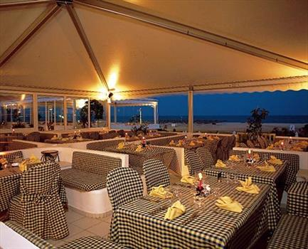 Hotel Le Royal Hammamet meeting rooms