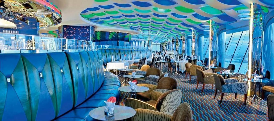 Meeting rooms at burj al arab jumeirah dubai united for Sky design hotel