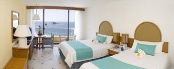 Hotel Dorado Pacifico Ixtapa meeting rooms