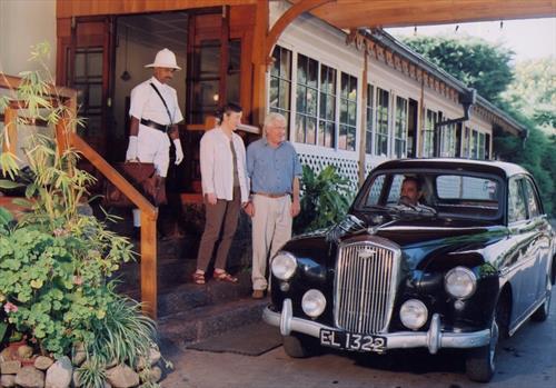 Bandarawela Hotel meeting rooms