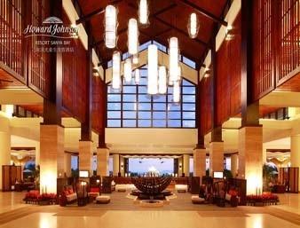 Howard Johnson Resort Sanya Bay meeting rooms